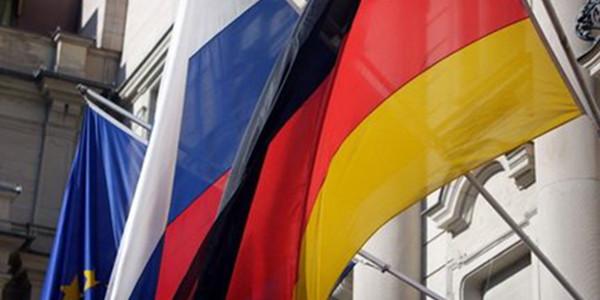 На Шаболовке открылся визовый центр Германии.