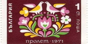 Сказочное путешествие № 72: май в Болгарии!