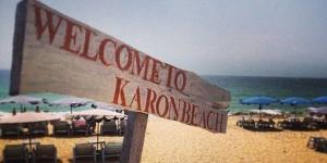 Сказочное путешествие № 98: Таиланд, остров Пхукет, пляж Карон